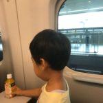 今日から夏休み!!行ってきます(^-^)