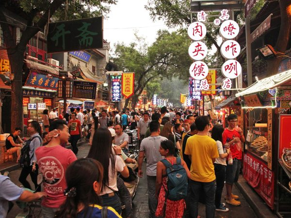 Xi'an:Chilies, Noodles, and Lamb: 11 Must-Eat Dishes in Xi ...