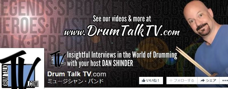 Drum Talk TV