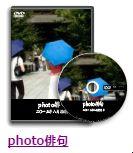 photo俳句2015年8月投稿分(デジブック版)