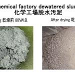 chemical factory dewatered sludge drying kenki dryer 27/052020