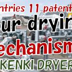 four drying mechanisms heat pump sludge dryer KENKI DRYER 14/07/2021