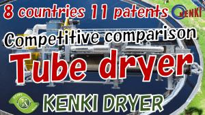 tube dryer sludge dryer slurry dryer waste dryer kenki dryer 05092021