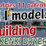 AI models building sludge dryer kenki dryer 09102021
