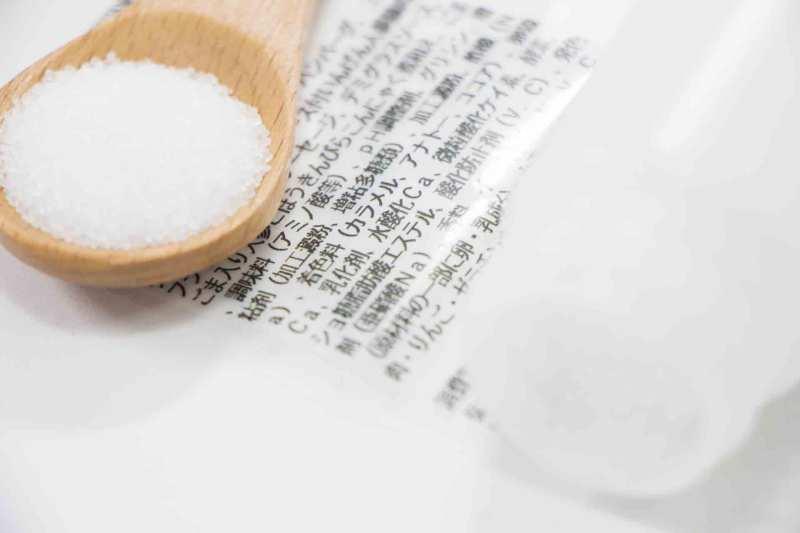 活性酸素 食品添加物