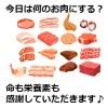 牛肉・豚肉・鶏肉のタンパク質・カロリーや栄養の違いは?疲労回復に一番効果的なお肉を教えて!