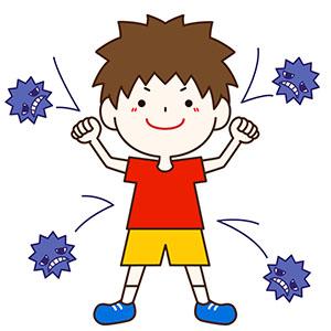 免疫力抵抗力