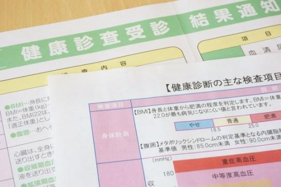 身長180cmの日本人男性の平均体重はいくつ?理想の体重は?