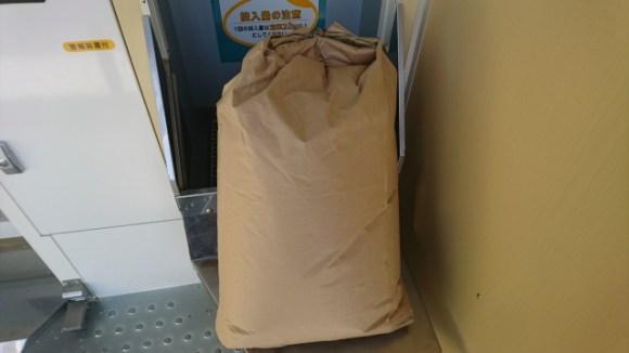 白米よりも玄米のほうが価格が高い?なぜ?どうして?謎解明