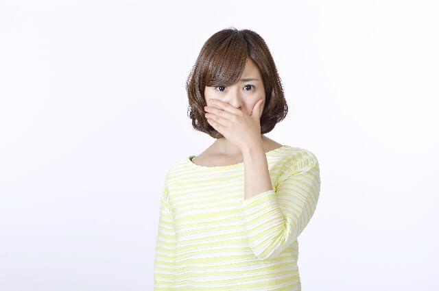 口内炎が舌の同じ場所にできるのはなぜ?