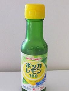ringosu004