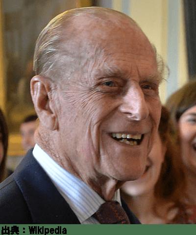 チャールズ皇太子の父親