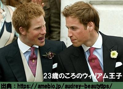 23歳のウィリアム王子