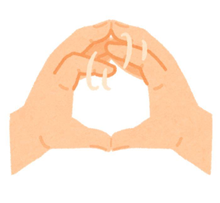 第8位:手遊び