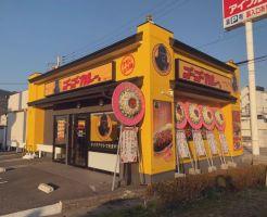 ゴーゴーカレーは大阪になぜないの?関西の店舗の場所はどこか調査!