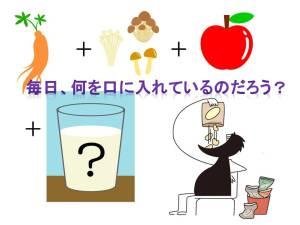 食品表示で添加物を確認 – スラッシュルールの意外な盲点にご注意を
