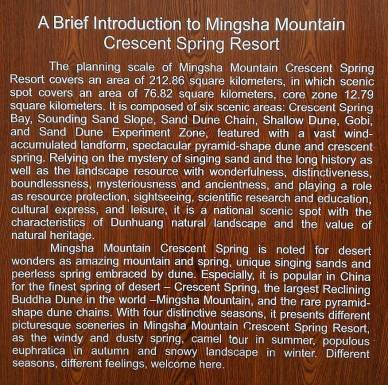 Mingsha-Mountain-Intro