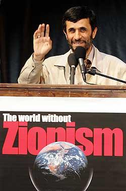 LIran est très proche dacquérir des capacités nucléaires militaires, a affirmé le chef des Renseignements militaires israéliens, le général Amos Yadlin, cité par la presse de ce mardi 12 Mai