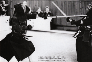 Meiji Mura Taikai, 1994