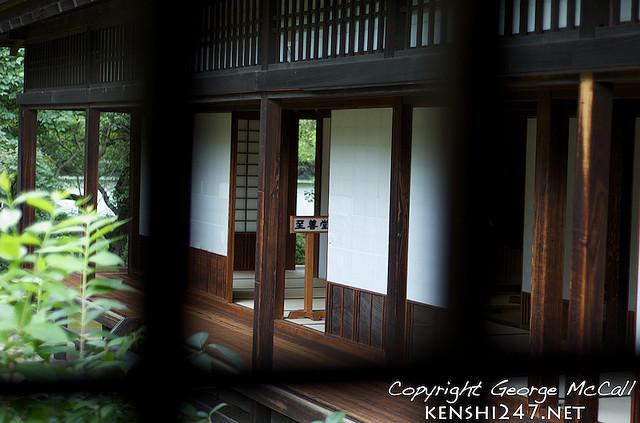 Kendo places #5: Kodokan (弘道館)
