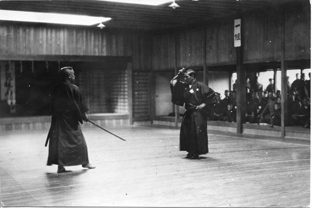 A lineage all but forgotten the yushinkan nakayama for Kendo dojo locator