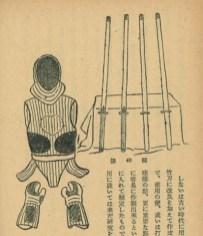 shinai2
