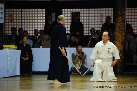 2008_kyotokoryu2