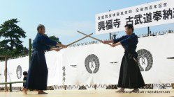 Nara prefecture (2007)