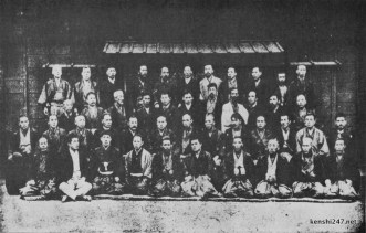 Keishicho kendo teachers - Naito is second row from the bottom, first on the right