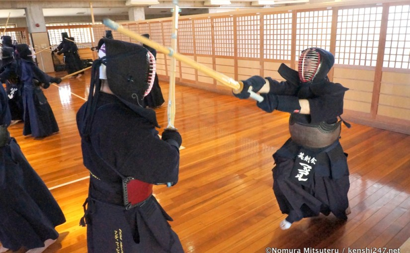 The overall construction of modern kendo