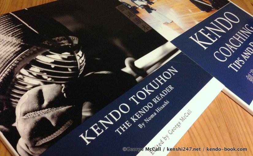 Kendo Books