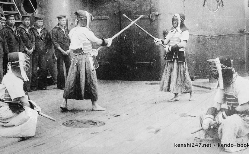 British Pathé – kendo !