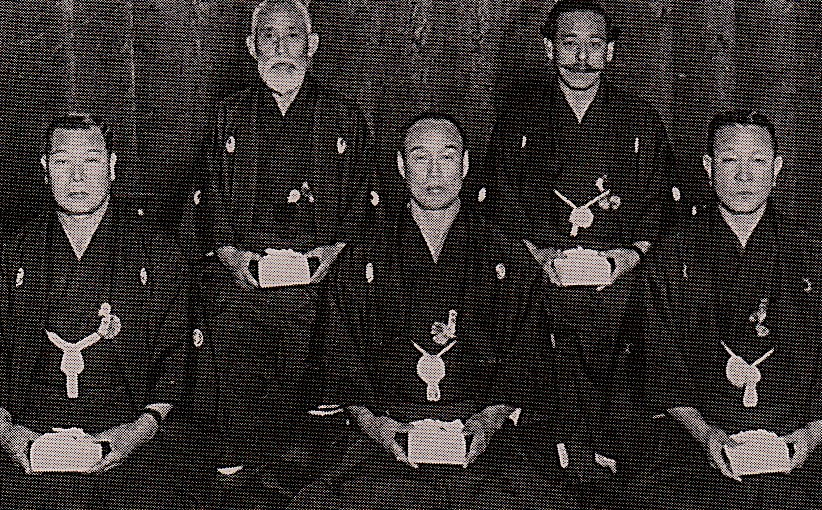 "<span class=""entry-title-primary"">Tenouchi</span> <span class=""entry-subtitle"">手の内</span>"