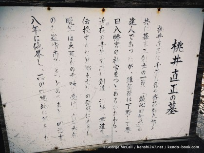 Bio of Momoi next to his grave