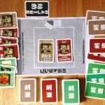 """<span class=""""entry-title-primary"""">Kendo Taikai (kendo playing cards)</span> <span class=""""entry-subtitle"""">剣道大会</span>"""