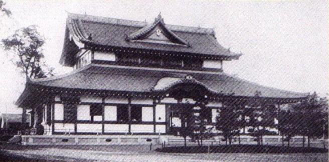 Kitano Butokuden 1915