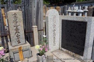 Ogawa family grave