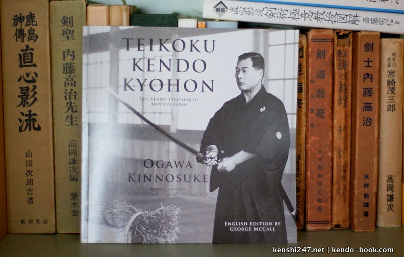 "<span class=""entry-title-primary"">Teikoku Kendo Kyohon – The Kendo Textbook of Imperial Japan</span> <span class=""entry-subtitle"">帝国剣道教本</span>"