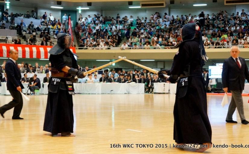 "<span class=""entry-title-primary"">16th World Kendo Championships</span> <span class=""entry-subtitle"">第16回世界剣道選手権大会</span>"