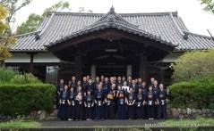 Nara Butokden