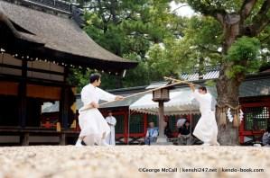 Hozoin-ryu