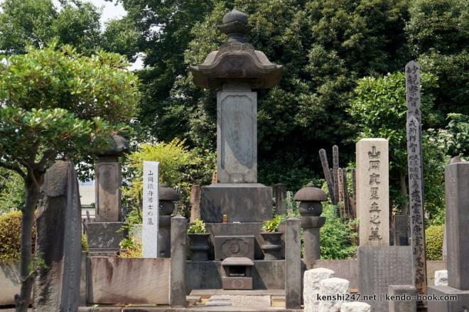 yamaoka-tesshu