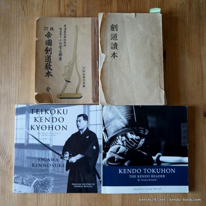2015-books-k247