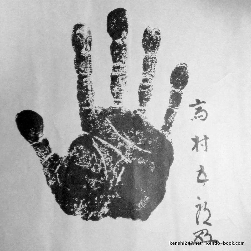 tegata5-saimura