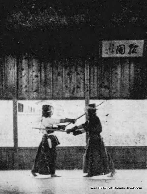 Hotta sutejiros kendo kyohan 1934 kenshi 247 ccuart Image collections