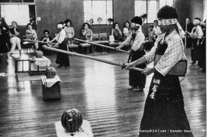 Suikawari, 1970s
