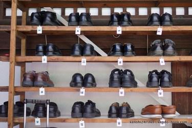 Sensei's shoes
