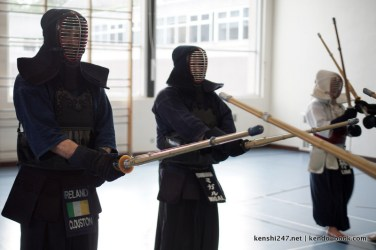 Edinburgh Kendo Club