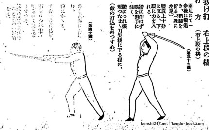 Boktuo exercise method (1906)