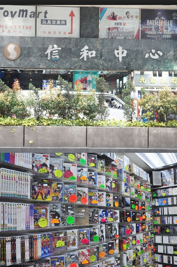 【日本】日本通知香港海關到信和掃蕩翻版日本動畫日劇 | 劍心.回憶